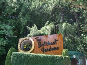 Buchart Gardens-Entrance