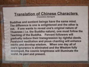Buddhist practice
